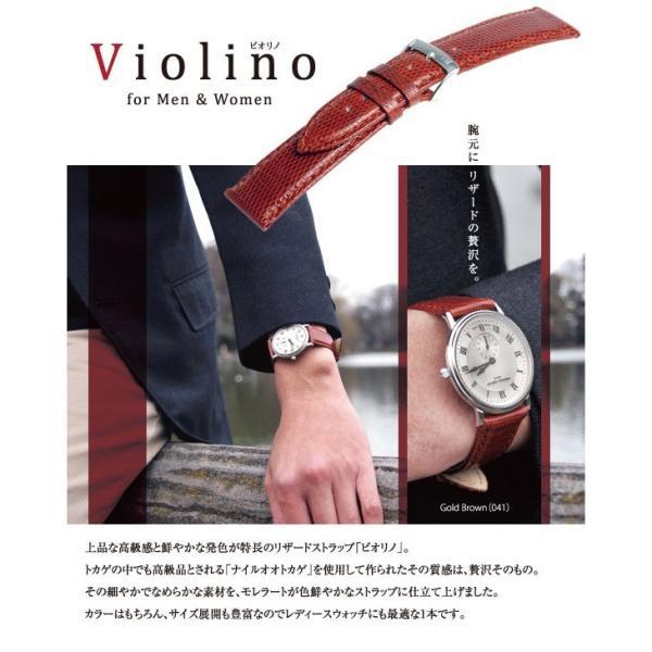 アップル社認定パーツ付バンド アップルウォッチ 38mm 40mm 専用バンド イタリア モレラート 社製腕時計ベルト バンド   VIOLINO(ビオリノ)  腕時計ベルト|mano-a-mano|06