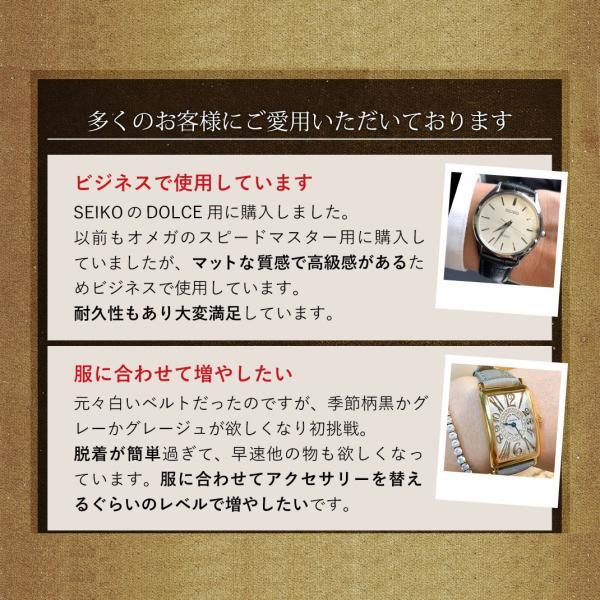 時計 ベルト 腕時計ベルト バンド  カーフ 牛革 MORELLATO モレラート BOLLE ボーレ x2269480 16mm 17mm 18mm 19mm 20mm|mano-a-mano|06