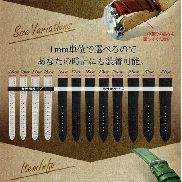 時計 ベルト 時計ベルト カーフ 牛革 MORELLATO モレラート BOLLE ボーレ X2269480 21mm 22mm 24mm|mano-a-mano|06