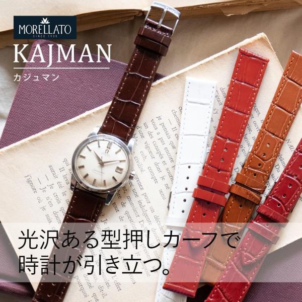 腕時計ベルト バンド 交換 牛革 20mm 18mm 16mm 14mm 12mm MORELLATO KAJMAN X2524656|mano-a-mano|04