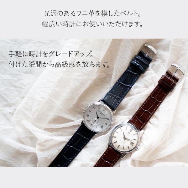 腕時計ベルト バンド 交換 牛革 20mm 18mm 16mm 14mm 12mm MORELLATO KAJMAN X2524656|mano-a-mano|05