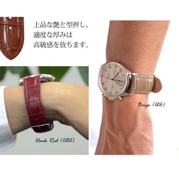 革ベルト 腕時計 バンド ベルト メンズ レディース 牛革 時計 時計ベルト ベルト交換 時計バンド モレラート SAMBA サンバ x2704656|mano-a-mano|07