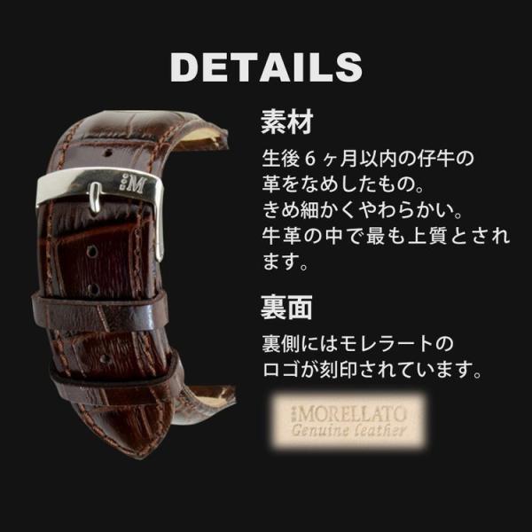 時計 ベルト 腕時計ベルト バンド  カーフ 牛革 MORELLATO モレラート EXTRA エクストラ x3395656 24mm 26mm 28mm 30mm
