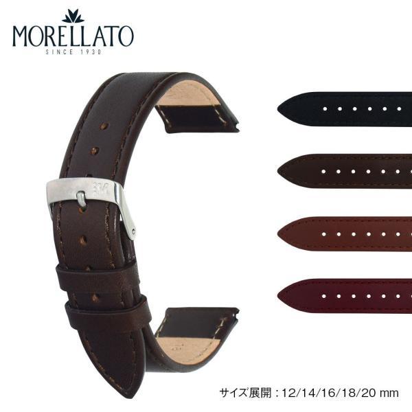 腕時計ベルト バンド 交換 牛革 20mm 18mm 16mm 14mm 12mm MORELLATO AGILA X3425695|mano-a-mano