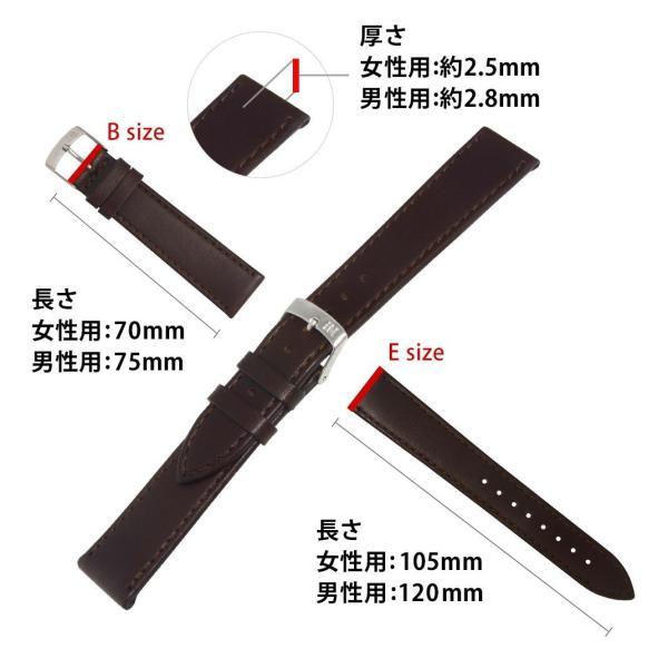 腕時計ベルト バンド 交換 牛革 20mm 18mm 16mm 14mm 12mm MORELLATO AGILA X3425695|mano-a-mano|03