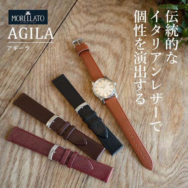 腕時計ベルト バンド 交換 牛革 20mm 18mm 16mm 14mm 12mm MORELLATO AGILA X3425695|mano-a-mano|04