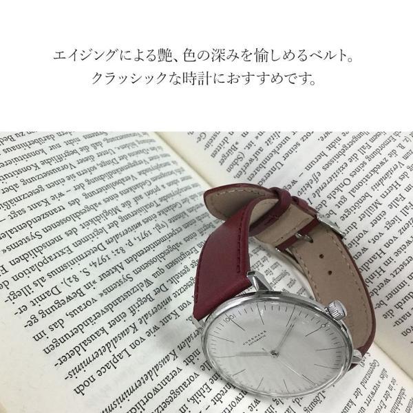 腕時計ベルト バンド 交換 牛革 20mm 18mm 16mm 14mm 12mm MORELLATO AGILA X3425695|mano-a-mano|05