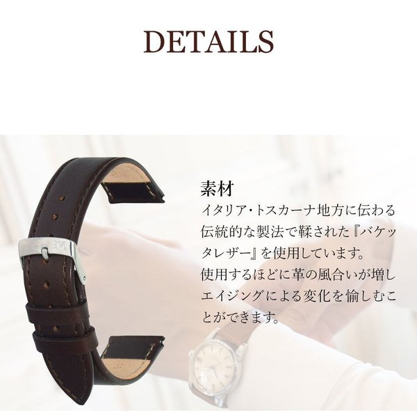 腕時計ベルト バンド 交換 牛革 20mm 18mm 16mm 14mm 12mm MORELLATO AGILA X3425695|mano-a-mano|06