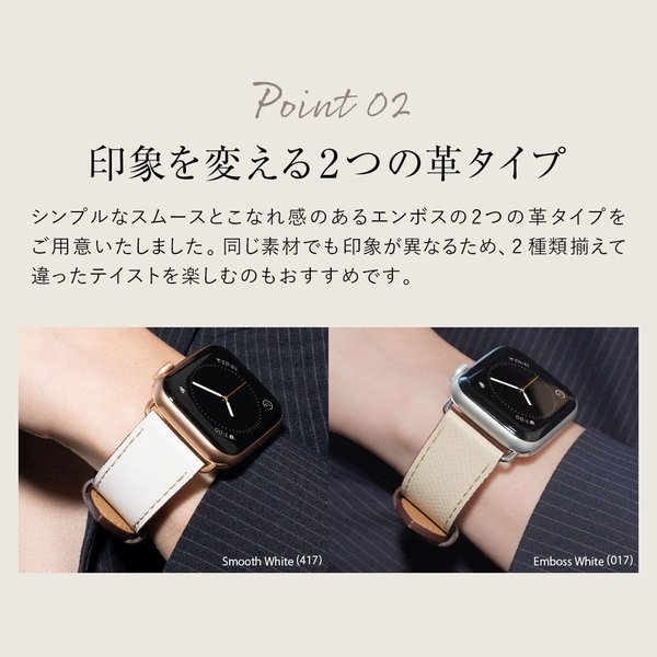 アップルウォッチ バンド apple watch ベルト 38mm 40mm 42mm 44mm 牛革レザー時計ベルト|mano-a-mano|05