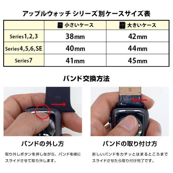 アップルウォッチ バンド Apple watch バンド ベルト 4 対応 パーツ付 ステンレススチール ブランド MESH MAGNETIC C X3505304apo 38mm 40mm 42mm 44mm|mano-a-mano|06