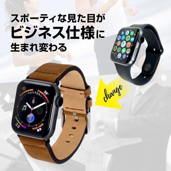 アップルウォッチ バンド apple watch ベルト 38mm 40mm 42mm 44mm MORELLATO BRAMANTE|mano-a-mano|04
