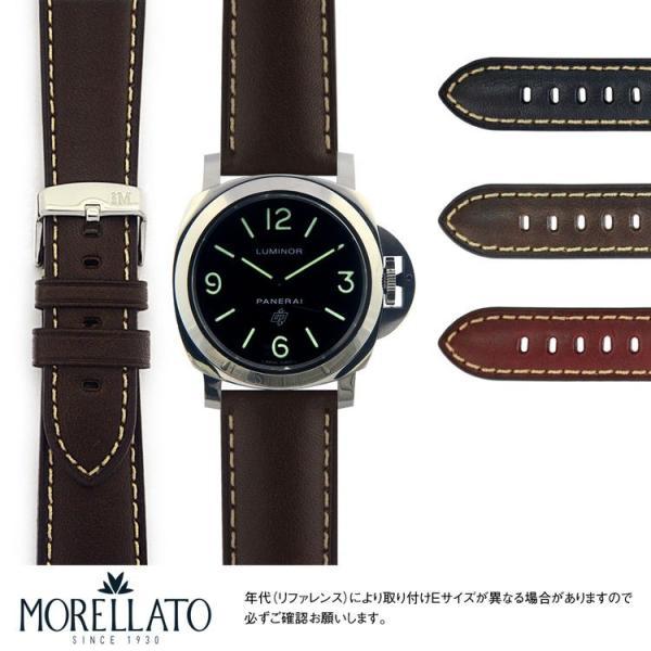 パネライ ルミノール PANERAI Luminor  にぴったりの時計ベルト MORELLATO モレラート MASACCIO X4808B71   時計ベルト 時計 バンド 交換 mano-a-mano