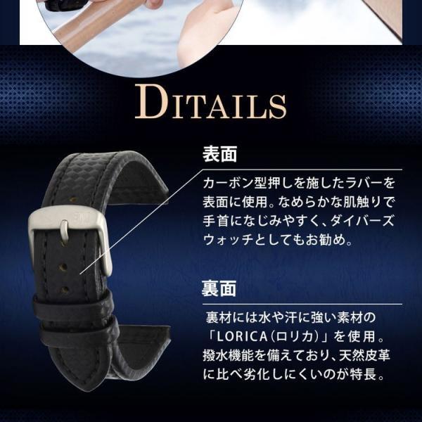 時計 ベルト 腕時計ベルト バンド ラバー カーボン型押し 生活防水 MORELLATO モレラート CAPOEIRA カポエイラ X4907977 18mm 20mm 22mm|mano-a-mano|06