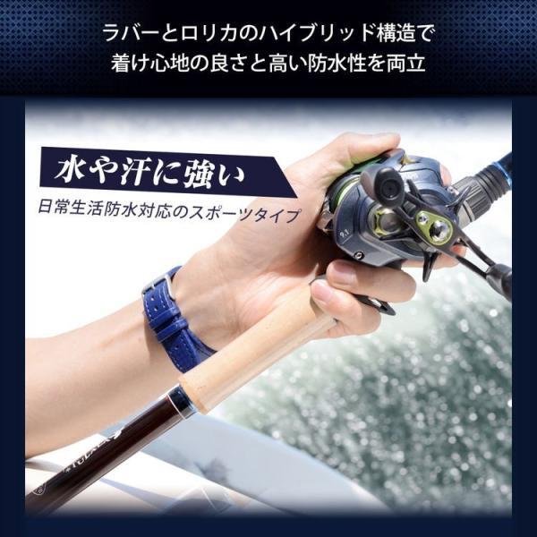 時計 ベルト 腕時計ベルト バンド ラバー カーボン型押し 生活防水 MORELLATO モレラート CAPOEIRA カポエイラ X4907977 18mm 20mm 22mm|mano-a-mano|07