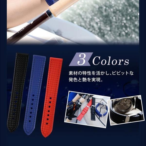 時計 ベルト 腕時計ベルト バンド ラバー カーボン型押し 生活防水 MORELLATO モレラート CAPOEIRA カポエイラ X4907977 18mm 20mm 22mm|mano-a-mano|08