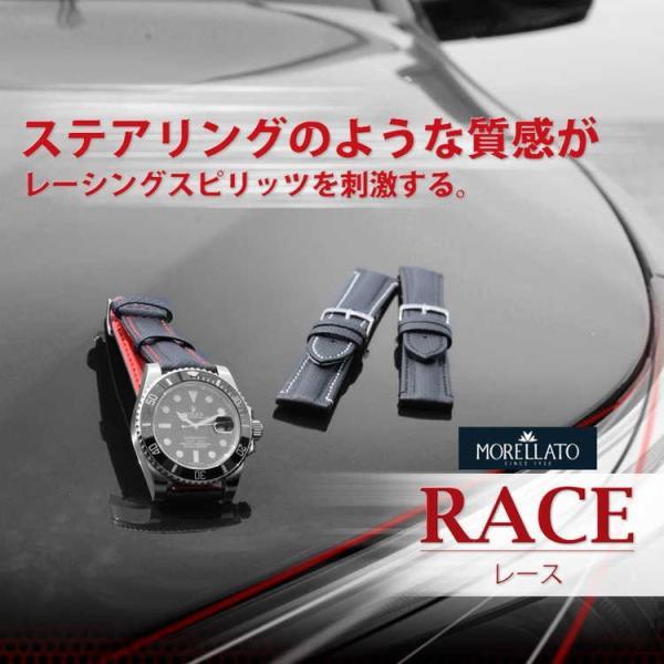 時計 ベルト 腕時計ベルト バンド シンセティックレザー 生活防水 MORELLATO モレラート RACE レース X4909C18 18mm 20mm 22mm|mano-a-mano|04