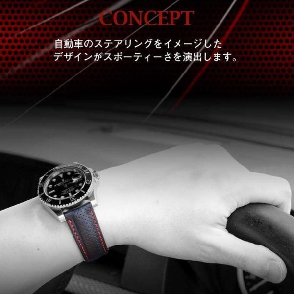 時計 ベルト 腕時計ベルト バンド シンセティックレザー 生活防水 MORELLATO モレラート RACE レース X4909C18 18mm 20mm 22mm|mano-a-mano|05