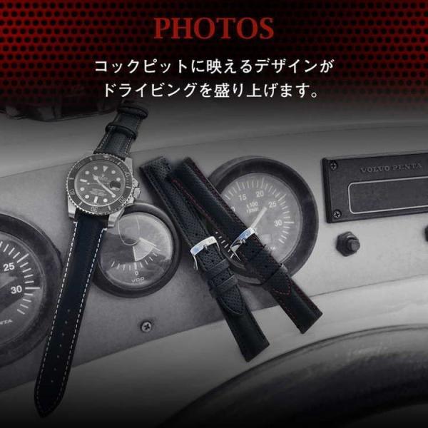 時計 ベルト 腕時計ベルト バンド シンセティックレザー 生活防水 MORELLATO モレラート RACE レース X4909C18 18mm 20mm 22mm|mano-a-mano|08