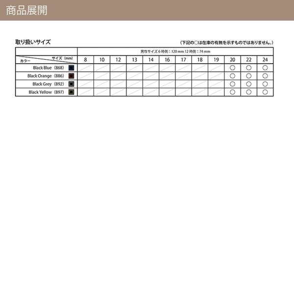 時計 ベルト 腕時計ベルト バンド カーフ 牛革 生活防水 MORELLATO モレラート TRICKING トリッキング X4910B44 20mm 22mm 24mm mano-a-mano 14