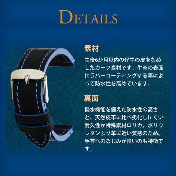 時計 ベルト 腕時計ベルト バンド カーフ 牛革 生活防水 MORELLATO モレラート TRICKING トリッキング X4910B44 20mm 22mm 24mm|mano-a-mano|05