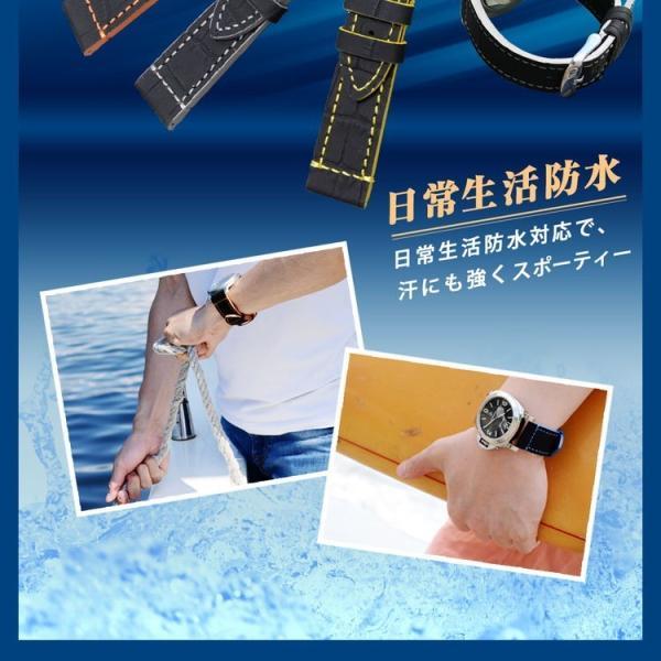 時計 ベルト 腕時計ベルト バンド カーフ 牛革 生活防水 MORELLATO モレラート TRICKING トリッキング X4910B44 20mm 22mm 24mm mano-a-mano 08
