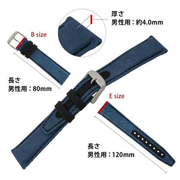 腕時計ベルト バンド 交換 ファブリック 22mm 20mm 18mm MORELLATO BOATING X4911C19|mano-a-mano|03