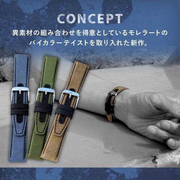腕時計ベルト バンド 交換 ファブリック 22mm 20mm 18mm MORELLATO BOATING X4911C19|mano-a-mano|05