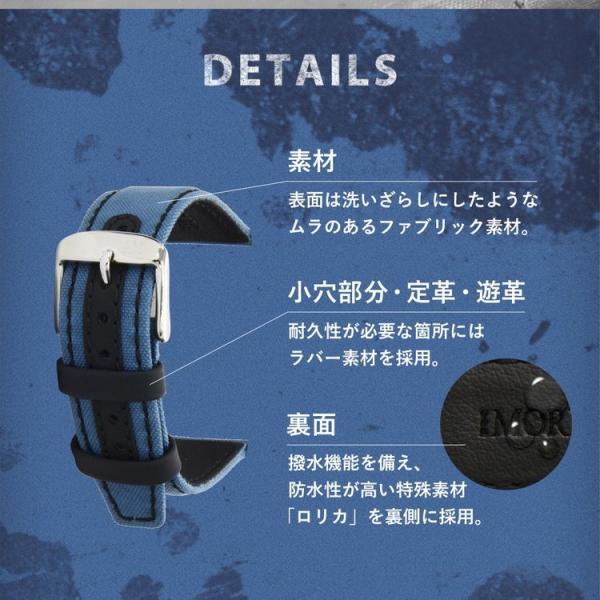 腕時計ベルト バンド 交換 ファブリック 22mm 20mm 18mm MORELLATO BOATING X4911C19|mano-a-mano|06