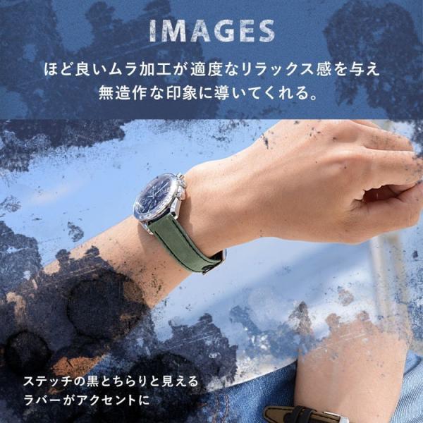 腕時計ベルト バンド 交換 ファブリック 22mm 20mm 18mm MORELLATO BOATING X4911C19|mano-a-mano|07
