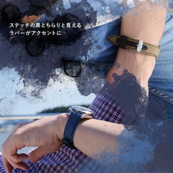 腕時計ベルト バンド 交換 ファブリック 22mm 20mm 18mm MORELLATO BOATING X4911C19|mano-a-mano|08
