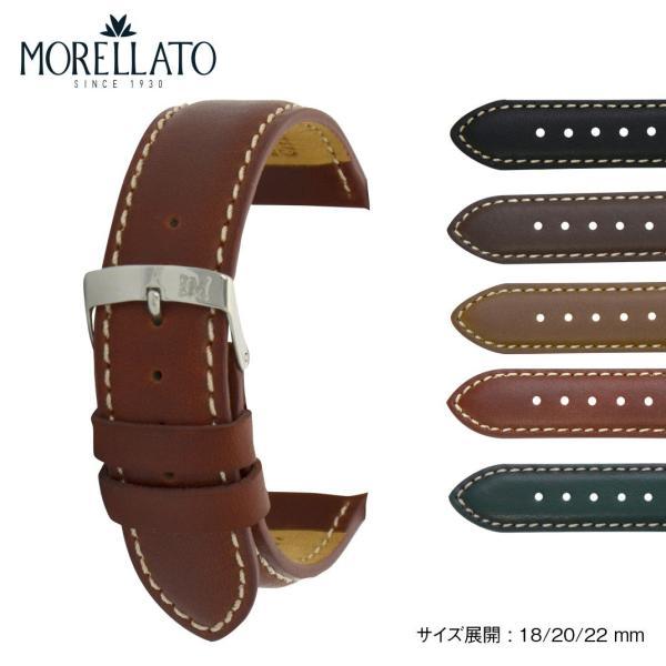 時計 ベルト 腕時計ベルト バンド  カーフ 牛革 MORELLATO モレラート RODIUS ロディウス x4937c23 18mm 20mm 22mm|mano-a-mano