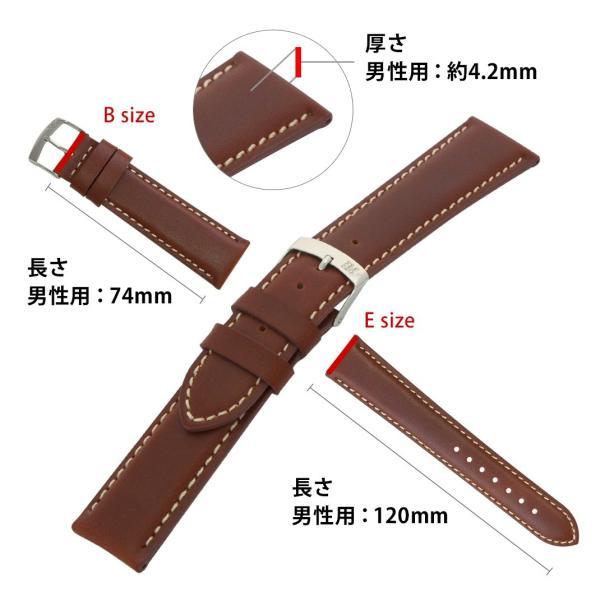 時計 ベルト 腕時計ベルト バンド  カーフ 牛革 MORELLATO モレラート RODIUS ロディウス x4937c23 18mm 20mm 22mm|mano-a-mano|03
