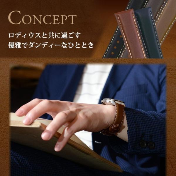 時計 ベルト 腕時計ベルト バンド  カーフ 牛革 MORELLATO モレラート RODIUS ロディウス x4937c23 18mm 20mm 22mm|mano-a-mano|05