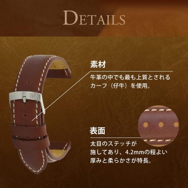 時計 ベルト 腕時計ベルト バンド  カーフ 牛革 MORELLATO モレラート RODIUS ロディウス x4937c23 18mm 20mm 22mm|mano-a-mano|07