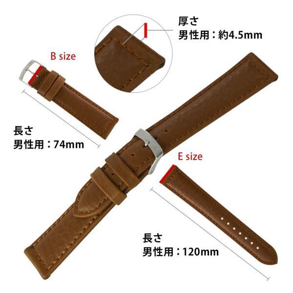腕時計ベルト バンド 交換 牛革 28mm 26mm 24mm 22mm 20mm MORELLATO PANAMERA X4938C22|mano-a-mano|03