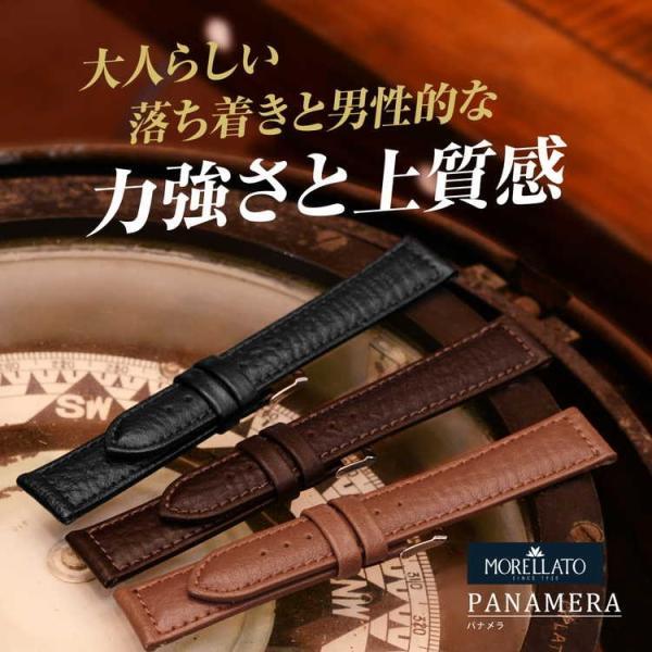 腕時計ベルト バンド 交換 牛革 28mm 26mm 24mm 22mm 20mm MORELLATO PANAMERA X4938C22|mano-a-mano|04