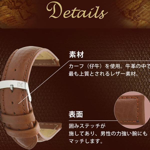 腕時計ベルト バンド 交換 牛革 28mm 26mm 24mm 22mm 20mm MORELLATO PANAMERA X4938C22|mano-a-mano|08