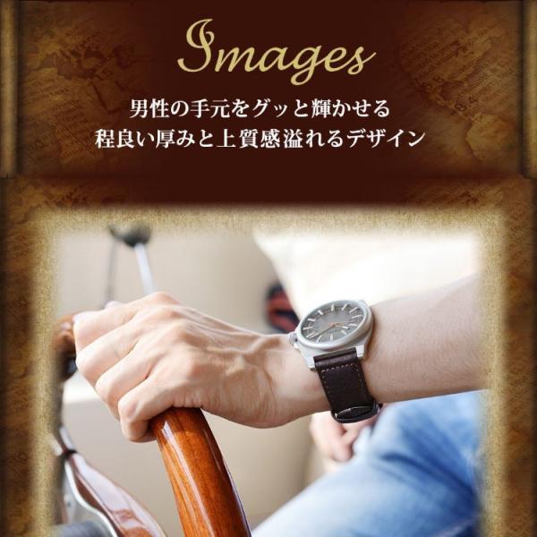 腕時計ベルト バンド 交換 牛革 28mm 26mm 24mm 22mm 20mm MORELLATO PANAMERA X4938C22|mano-a-mano|09