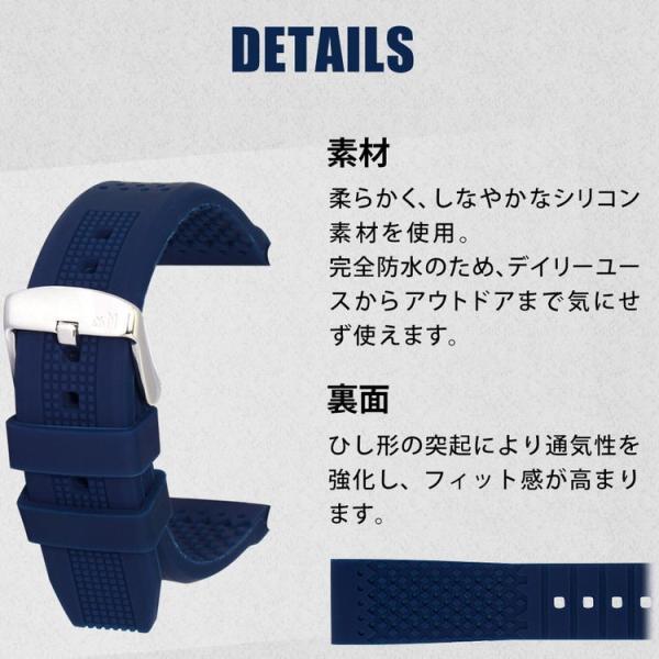 腕時計ベルト バンド 交換 シリコン メンズ 完全防水 22mm 20mm MORELLATO SILE X4983187|mano-a-mano|06