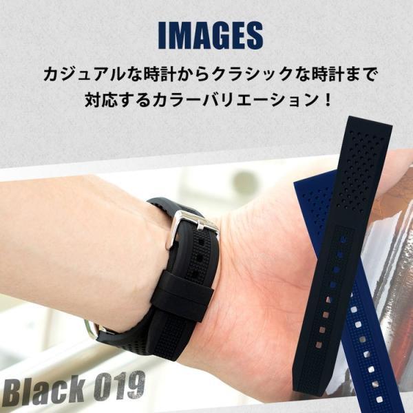 腕時計ベルト バンド 交換 シリコン メンズ 完全防水 22mm 20mm MORELLATO SILE X4983187|mano-a-mano|07