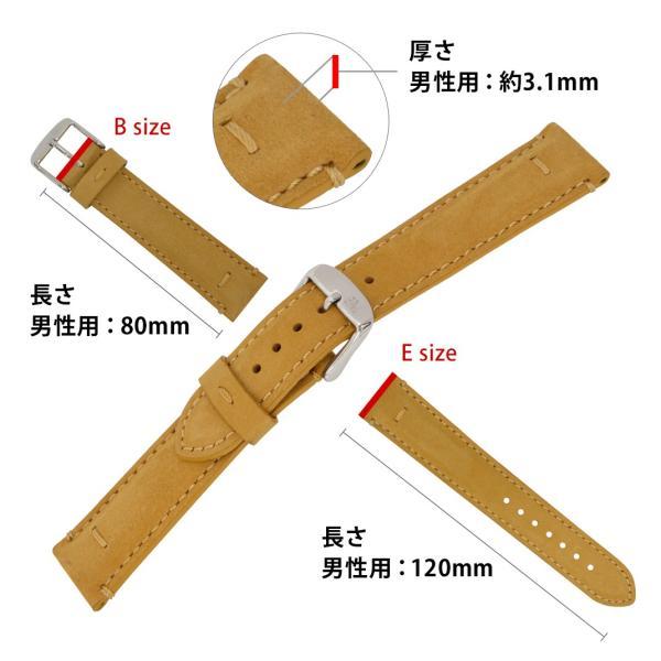 時計 ベルト 腕時計ベルト バンド  ヌバック MORELLATO モレラート BERNINI ベルニーニ x5041b94 18mm 20mm 22mm|mano-a-mano|03