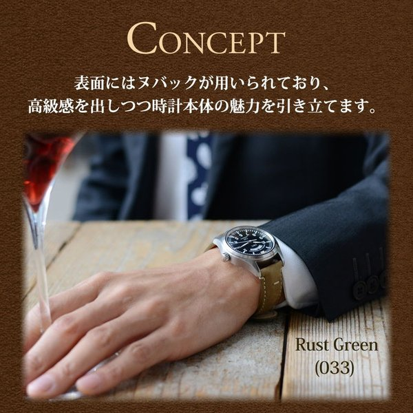 時計 ベルト 腕時計ベルト バンド  ヌバック MORELLATO モレラート BERNINI ベルニーニ x5041b94 18mm 20mm 22mm|mano-a-mano|05