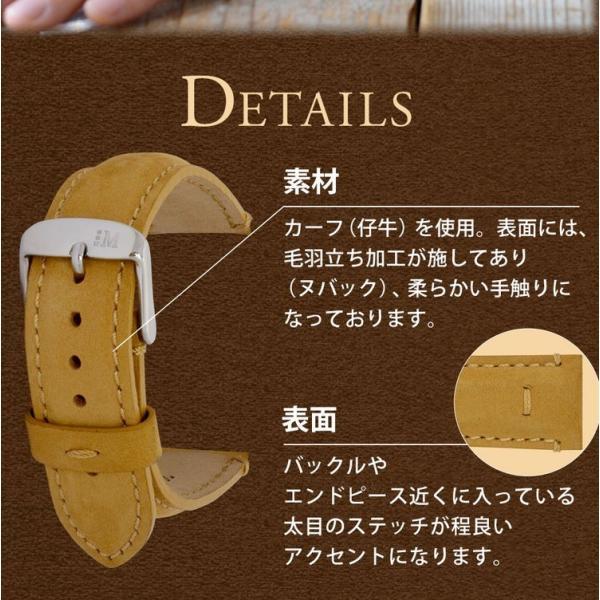 時計 ベルト 腕時計ベルト バンド  ヌバック MORELLATO モレラート BERNINI ベルニーニ x5041b94 18mm 20mm 22mm|mano-a-mano|06
