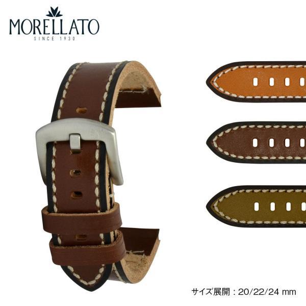 時計 ベルト 腕時計ベルト バンド  カーフ(牛革) MORELLATO モレラート MONDRIAN モンドリアン x5042c43 20mm 22mm 24mm|mano-a-mano
