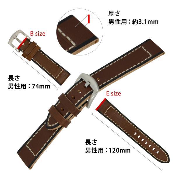 時計 ベルト 腕時計ベルト バンド  カーフ(牛革) MORELLATO モレラート MONDRIAN モンドリアン x5042c43 20mm 22mm 24mm|mano-a-mano|03