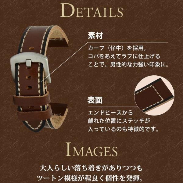 時計 ベルト 腕時計ベルト バンド  カーフ(牛革) MORELLATO モレラート MONDRIAN モンドリアン x5042c43 20mm 22mm 24mm|mano-a-mano|06