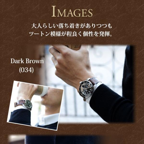 時計 ベルト 腕時計ベルト バンド  カーフ(牛革) MORELLATO モレラート MONDRIAN モンドリアン x5042c43 20mm 22mm 24mm|mano-a-mano|07