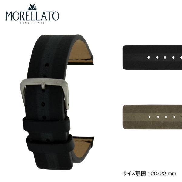 腕時計ベルト バンド 交換 牛革 カーフ メンズ 22mm 20mm MORELLATO VERMEER X5044C46 mano-a-mano
