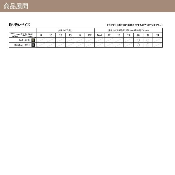 時計 ベルト 腕時計ベルト バンド  カーフ(牛革) MORELLATO モレラート VERMEER フェルメール x5044c46 20mm 22mm|mano-a-mano|13