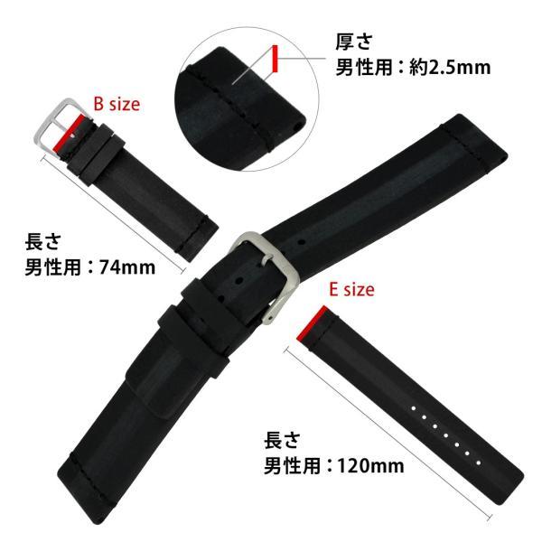 腕時計ベルト バンド 交換 牛革 カーフ メンズ 22mm 20mm MORELLATO VERMEER X5044C46 mano-a-mano 03